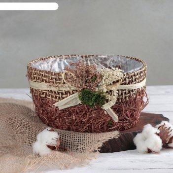 Кашпо плетеное букет круг, 20х20х10 см, цвет коричневый