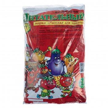 Почвогрунт для рассады томатов 20 л (12 кг) питательный
