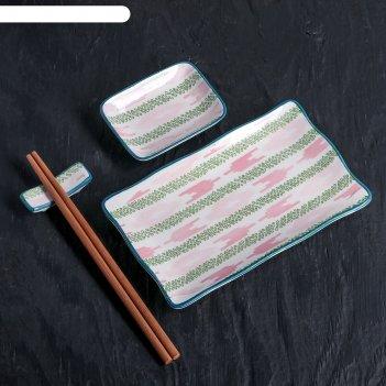 Набор для суши розовый узор, 4 предмета: блюдо 29,5х12 см, соусник 10х7,5