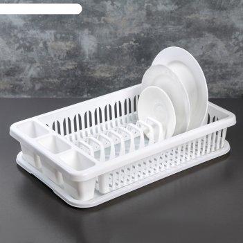 Сушилка для посуды, цвет белый