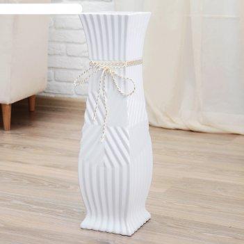 Ваза керамика напольная данте 15*60 см, зигзаг, со шнурком, белая