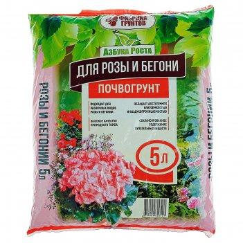 Почвогрунт 5 л роза