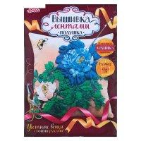 Вышивка лентами - наволочка голубой цветок размер 43*43 см