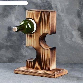 Полка для вина ледж, светлая, 24x14x34 см
