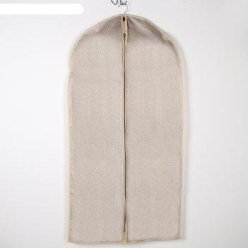Чехол для одежды с пвх окном 120х60 см европа, цвет бежевый