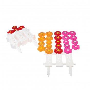 Ограждение декоративное, 36 x 278 см, 9 секций, пластик, белое, «цветочный