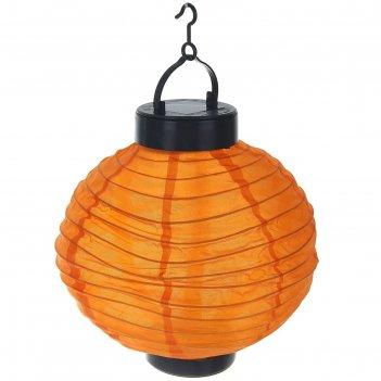 Фонарь садовый на солнечной батарее фонарик оранжевый 23 х 20 х 20 см, 1 l
