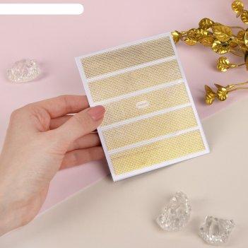 Наклейки для дизайна ногтей золотистая матрица