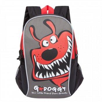 Рюкзак детский grizzly rk-079-3 35*23*14 мал, чёрный/красный