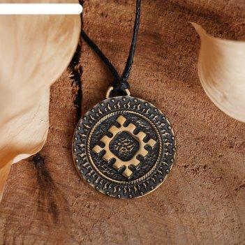 Славянский оберег из ювелирной бронзы репейник
