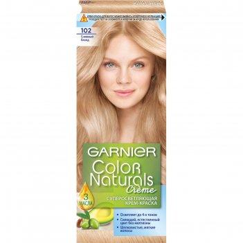 Крем-краска для волос garnier color naturals, оттенок 102 «снежный блонд»