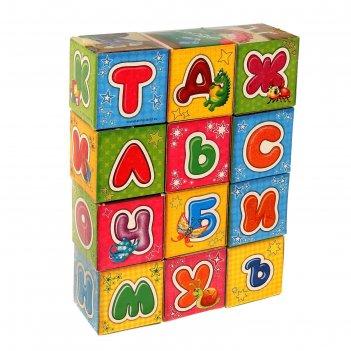 Кубики «изучаем алфавит» с оживающей картинкой, 12 штук