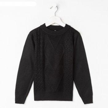Школьный джемпер, цвет чёрный, рост 134 см