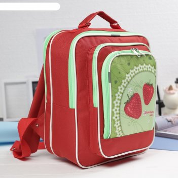 Рюкзак школьный на молнии, 2 отдела, 2 наружных кармана, цвет зелёный/крас