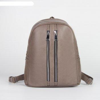 Рюкзак молод l-8038, 26*12*30, отд на молнии, 2 н/кармана, бежевый