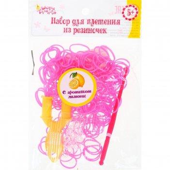 Набор плетение из резиночек розовые 200 шт, крючок, крепления, пяльцы, аро