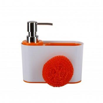 Дозатор для моющих жидкостей sienna, цвет оранжевый