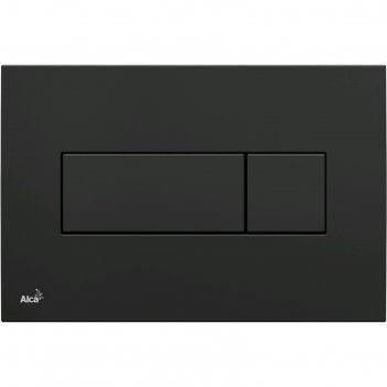 Кнопка управления alcaplast m378, для скрытых систем инсталляции, черный