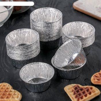 Набор форм для выпечки из фольги 8x3,5 см, 50 шт