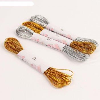 Резинки шляпные, 1 мм, 7 м, 4 шт, цвет золотой/серебряный
