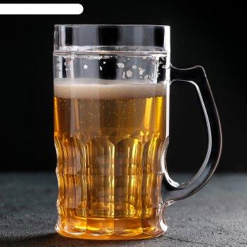 Кружка для пива охлаждающая 450 мл