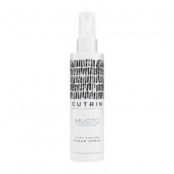 Спрей эластичной фиксации cutrin muoto сахарный для шелковистой текстуры,
