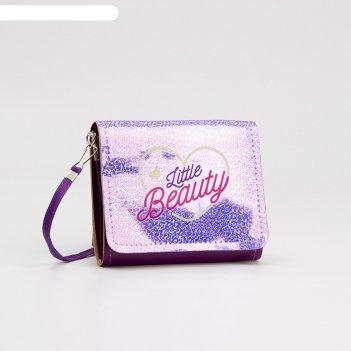 Детская сумка little beauty