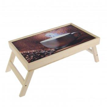 Столик-поднос аромат кофе, стеклянная поверхность