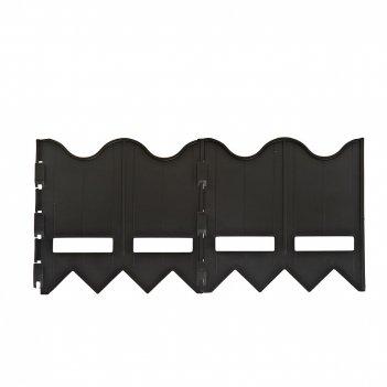 Забор декоративный (20секций) 15,5*14,5*0,5см. (общая длина 310см.) (пласт