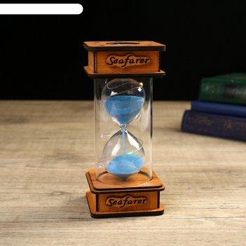 Часы песочные love c подсветкой, 3 lr41, 7.5х17 см, микс