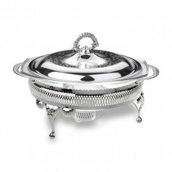 Мармит круглый с крышкой и с подогревом, диаметр: 23,5 см, материал: нержа