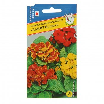 Семена комнатных цветов кальцеолярия даинти смесь f1, мн, 7 шт