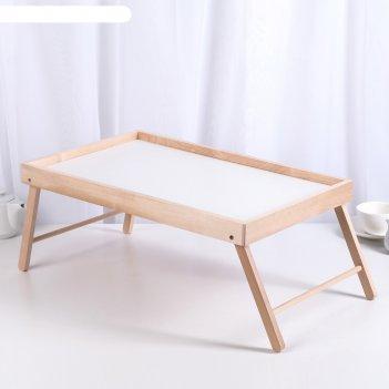 Столик для завтрака в постель 50x30 см