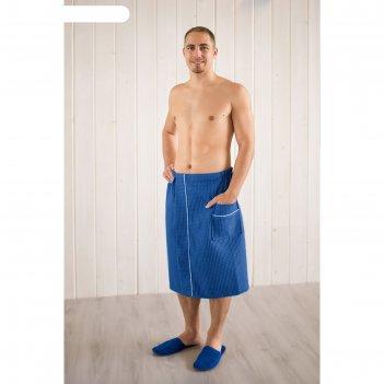 Килт вафельный мужской, цвет синий, хл 100%