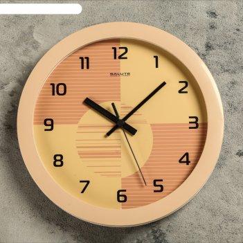 Часы настенные круглые полоски