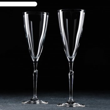 Набор бокалов для шампанского rona first lady, 295 мл, 2 шт