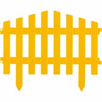 Забор декоративный марокко 28 x 300 см, желтый россия palisad