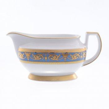 Соусник 0,5 imperial blue gold