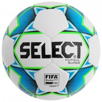 Мяч футзалальный select futsal super fifa,размер 4, fifa pro, pu, ручная с