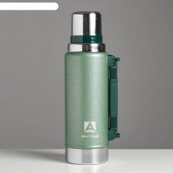 Термос вакуумный арктика 1250 мл, 106-1250p, зелёный, сохраняет тепло 40 ч