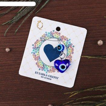 Булавка-оберег глазик, сердце, цвет синий