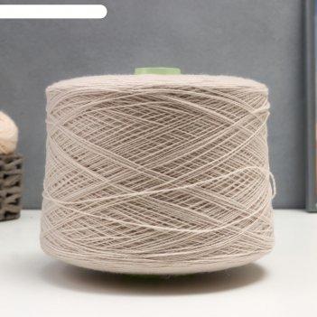 Пряжа в бобинах a-elita (аэлита) 50% шерсть, 50% акрил (233, речн.жемчуг)