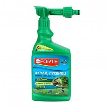 Средство защиты концентрат эжектор бф от тли, гусениц и других насекомых,