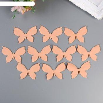 Заготовка из фоамирана бабочка 4 (набор 10 шт) 7х5см персик