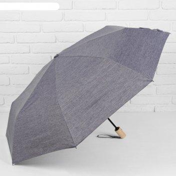 Зонт автоматический однотонный, r=52см, влагоотталкивающий, цвет синий