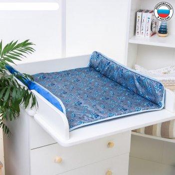 Матрасик пеленальный на комод 750х680  цвет голубой