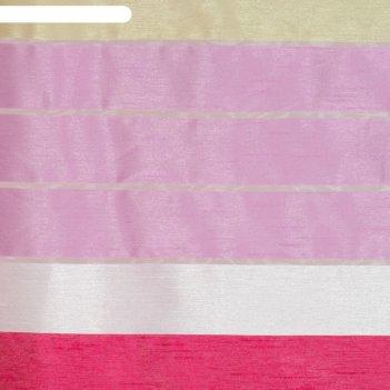 Тюль этель 290х280 гамма розовый (горизонтальная полоса) б/утяжелителя, 10