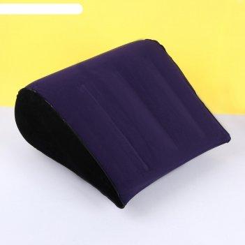 Подушка надувная, 67 x 18 см, цвет синий