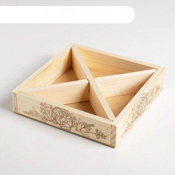 Ящик-кашпо подарочный «цветы», 20 x 20 x 4,5 см