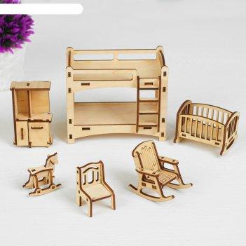 Набор мебели детская, 5 предметов, конструктор